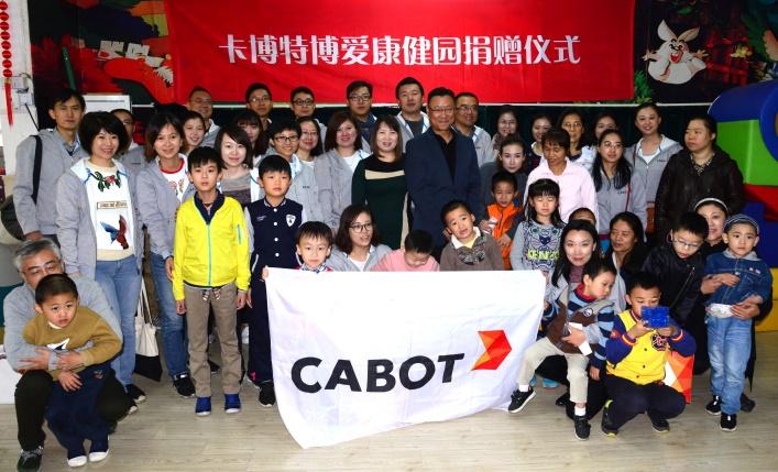 photo-community-supporting-childrens-rehabilitation-in-Shanghai